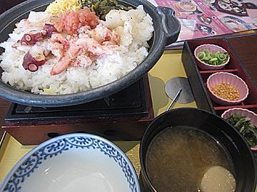 おひつごはん 四六時中イオンかほく店の海鮮炙り飯のランチ