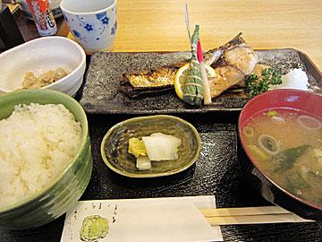 網元(あみげん)の焼き魚定食