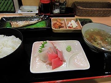 ぼうぼう 魚の日替わりランチ