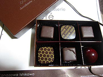 cacaote2.jpg