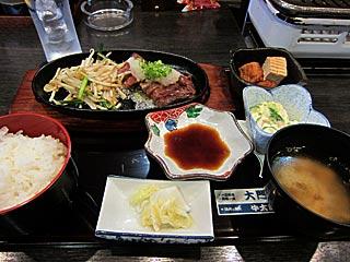 焼肉の旬彩 牛太郎の牛ハラミステーキ定食