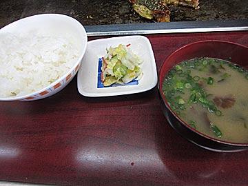 hiranoya5.jpg