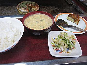 hiranoya7.jpg