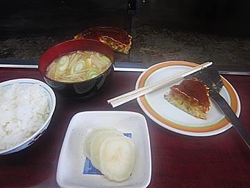 hiranoya9.jpg