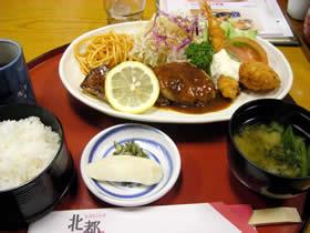 金沢なごみ亭北都の洋プレート定食