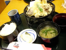 金沢なごみ亭北都の天ぷら定食