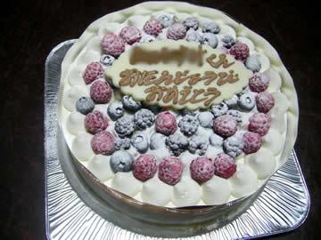 洋菓子のホッポのレチーズケーキ