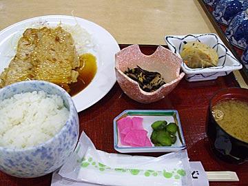 ほっとらんどNANAOの豚生姜焼き定食