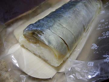 舟楽の鯖棒鮨