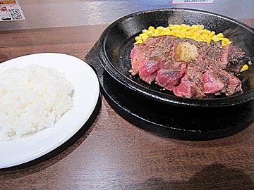 ikinari2.jpg