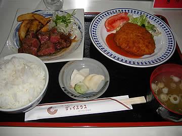 洋食ジョイハウスのサイコロステーキランチ
