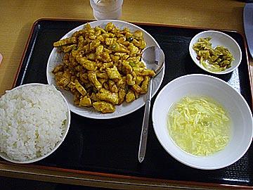 金石餃子の鶏の辛子炒め定食