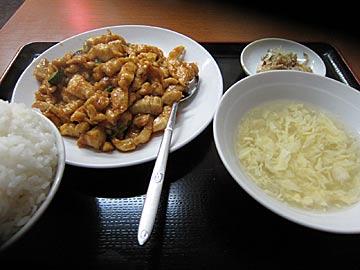kanaiwagyouza1.jpg