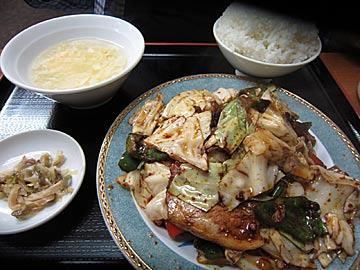 kanaiwagyouza2.jpg
