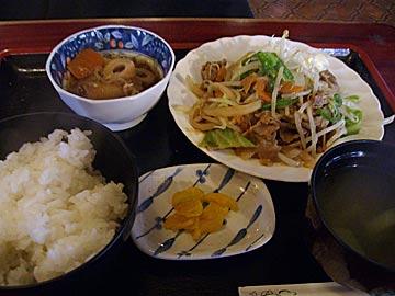 喫茶&カラオケ 歌島(かしま)の日替わりランチ