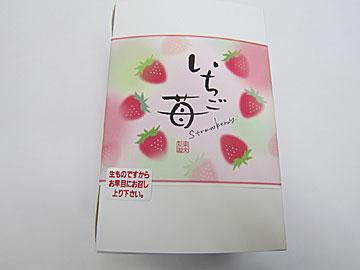 kawadahutaba2.jpg