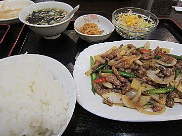金鼎(キンテイ)の牛肉の黒胡椒炒め定食