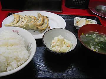 琥珀の餃子定食