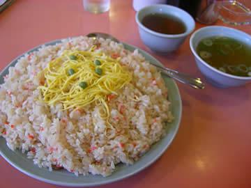 香華園 古府支店の炒飯
