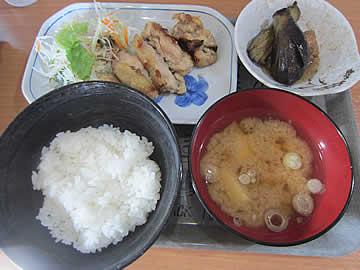 nagomi4.jpg