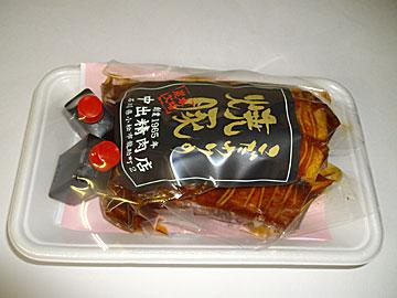 中出精肉店の焼豚