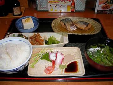 居酒や 中やの日替わり魚定食