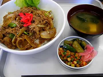 七尾港港湾労働者福祉センターの焼肉丼
