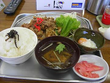 七尾港港湾労働者福祉センターの焼肉定食