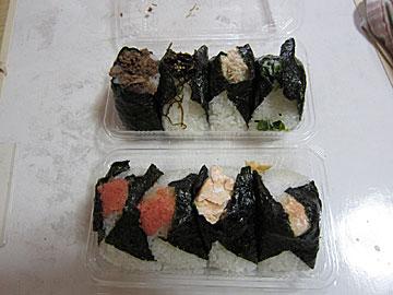omusubi2.jpg