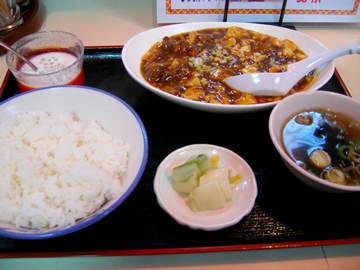 北京の週替りの定食
