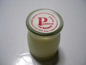 パティスリー ラ・ナチュールのチーズ味のプリン