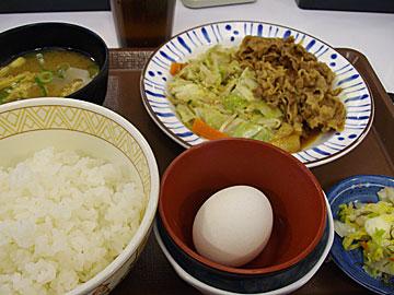 すき家の塩だれ野菜牛皿定食