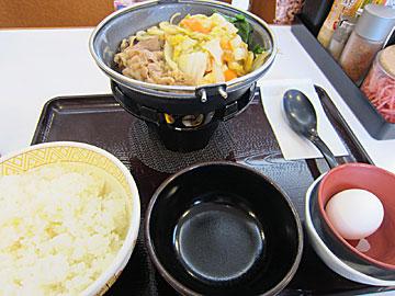 sukiya9.jpg