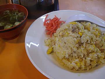 珍来飯店の炒飯