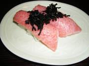 つる家のまぐろトロの寿司