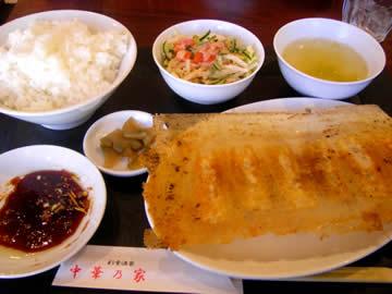 中華乃家の餃子定食