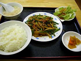 和香樓(和香楼)の豚肉・にんにくの芽四川風炒め定食