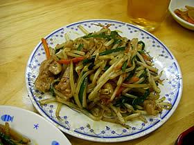 和香樓(和香楼)の鶏肉ともやしの黒胡麻炒め