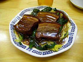 和香樓(和香楼)の豚角煮