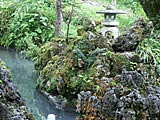 白骨温泉の噴湯丘