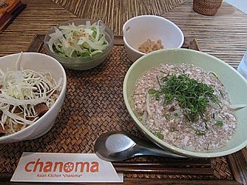 アジアンキッチンchanomaのアジアンごはんランチ