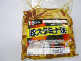 星山商店の豚スタミナ焼