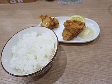kisaki2.jpg