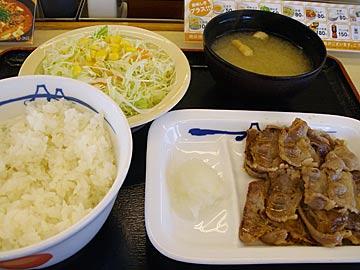 松屋の牛バラ焼肉定食