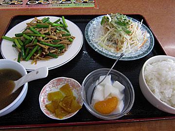 台湾料理 四季紅 坂井店のニンニクの芽と豚肉炒めランチ