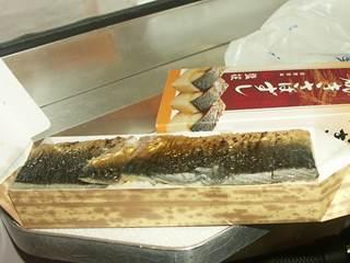 塩荘の焼き鯖鮨し