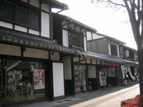 hikonkyoubasi1