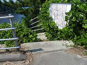 吹き上げの滝の入口