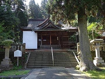 iwamoto