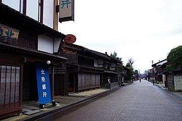 iwasehama1